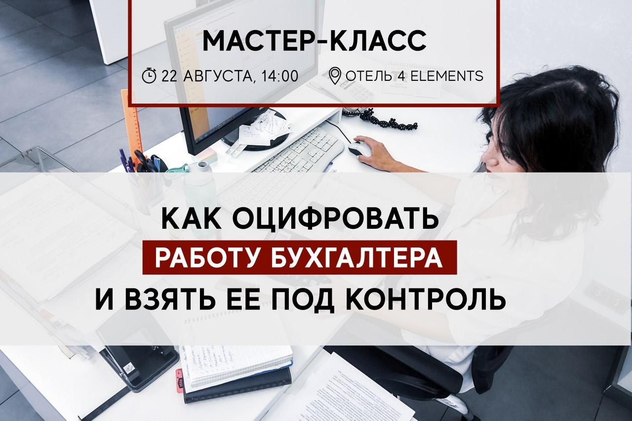 Вакансии бухгалтера в зарайске бухгалтер бюджетной организации в москве работа вакансия