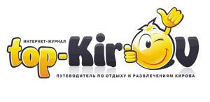 Интернет-журнал Top-Kirov существует с 2007 года. За это время журнал  полностью изменялся 2 раза. Сейчас вы видите последнюю, третью версию  Интернет-журнала ... ace5f313770