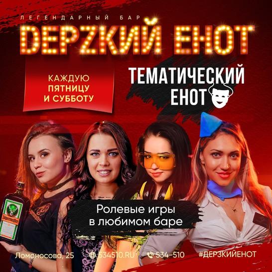 Главная   Путеводитель по Кирову 4576077f4af