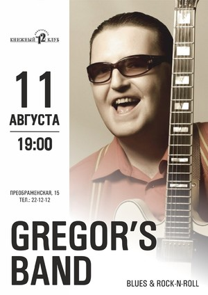 Gregor's Band