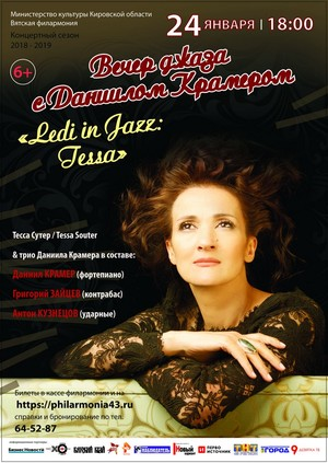 Ledi in Jazz: Tessa