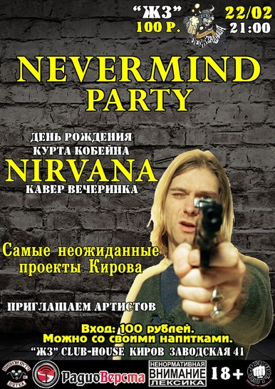Nevermind Nirvana Party