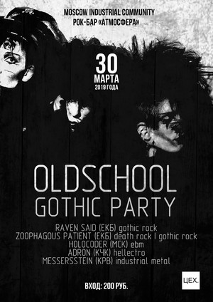 Oldschool Gothic Party
